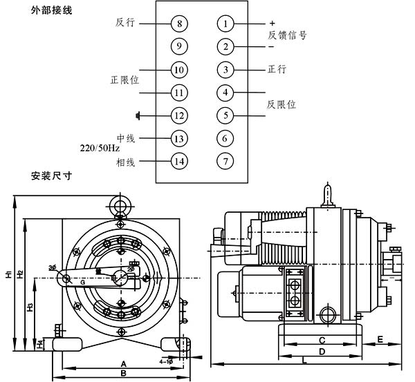 skj/dkj电动执行器